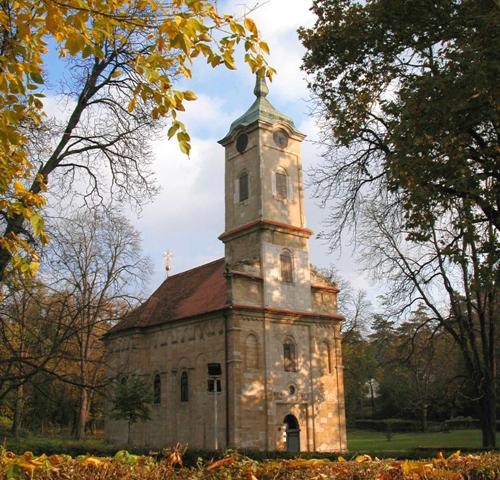 Crkva na Topčideru1172253